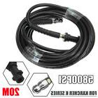 20M 5800PSI High Pressure Washer Sewer Drain Cleaning Hose F