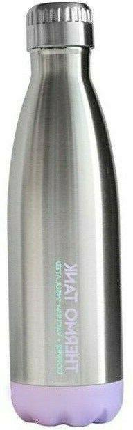insulated stainless steel water bottle 17 ounce